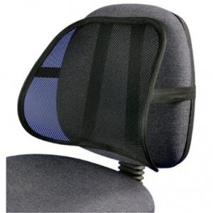 back support chair backsaver