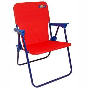 childrens beach chair jg cn