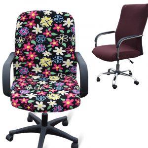 computer chair cover tbbugklvxxxxctxpxxxxxxxxxx !!