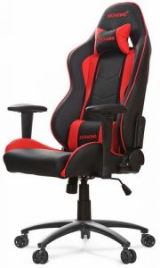 inland racer gaming chair nitro gaming chaira