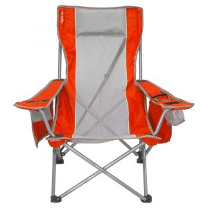kijaro sling chair options:deno fijisunsetorange