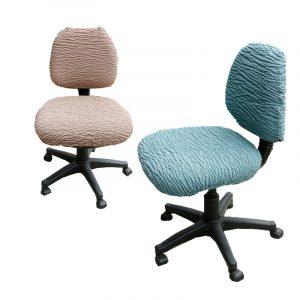 office chair covers set lot elastic font b office b font font b chair b font font b