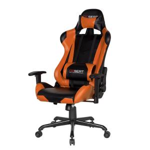 orange gaming chair opseat orange