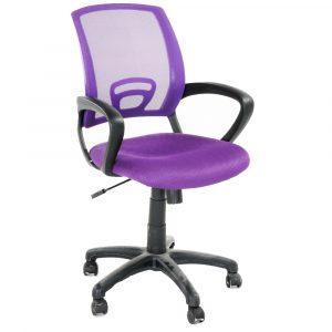 purple desk chair ddaaceecabac