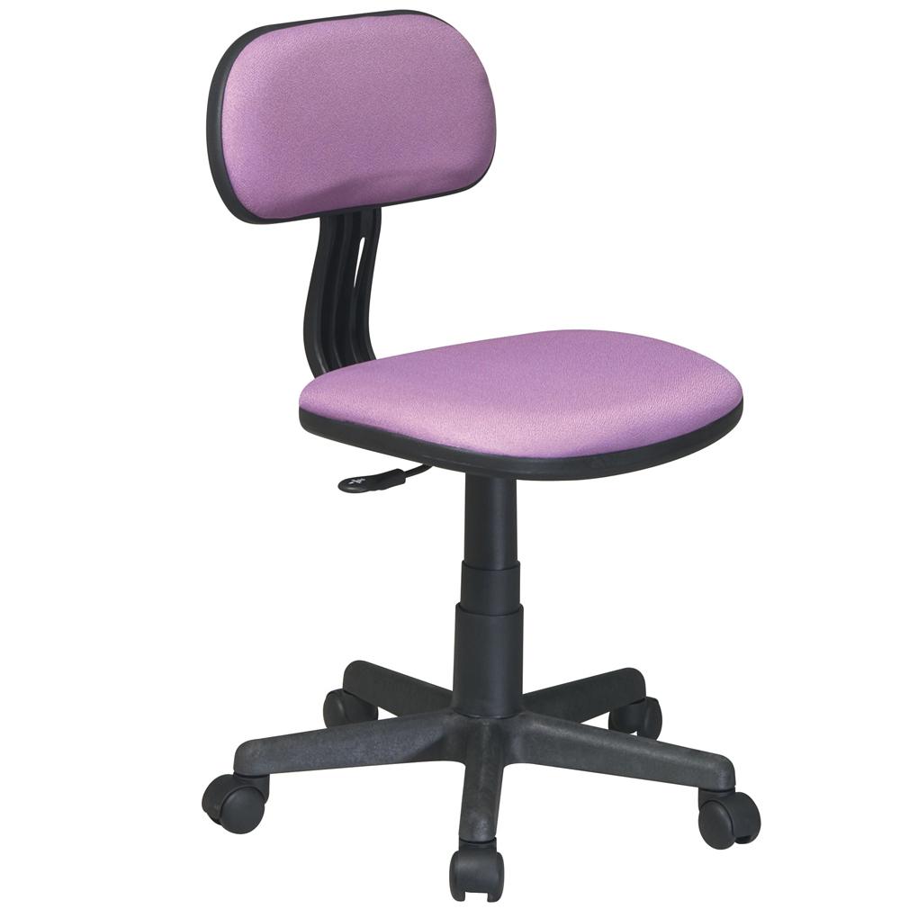 purple office chair